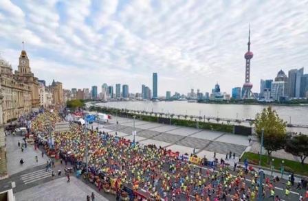 MARATHON SHANGHAI  2018