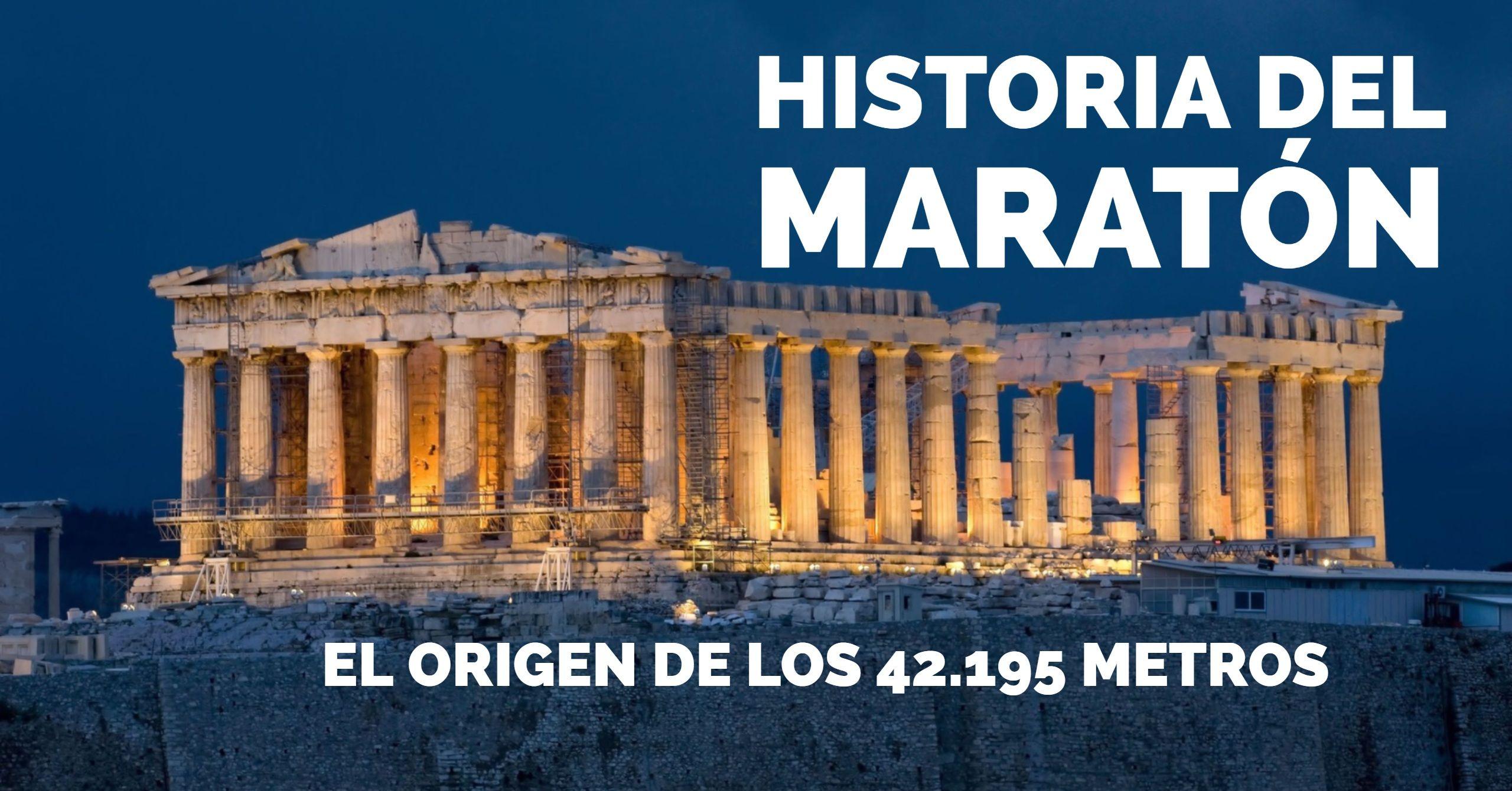 maraton-historiaGRANDE