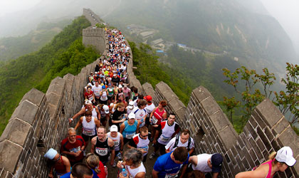 MARATHON MURALLA CHINA  2021